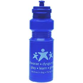 250ml Lunchboxer Sports Water Bottle