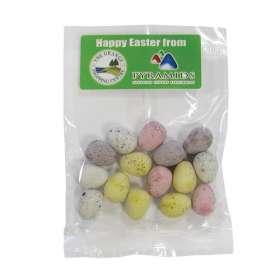 55g Egg Bag