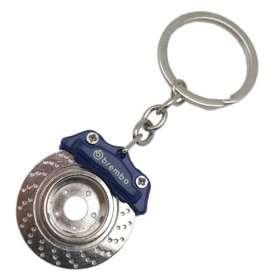 Brake Disc Keyrings