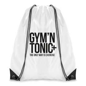 Product Image of Dobson Drawstring Bags